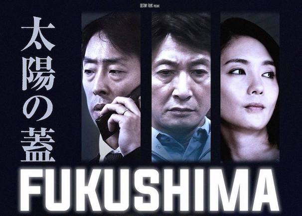 Fukushima The Seal of the Sun